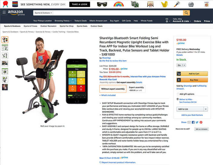 San Francisco Bay Area Amazon Photographer Exercise Bike E-Commerce Online Product Photographer